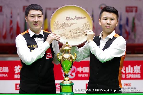 Янь Бинтао и Чжоу Юйлун