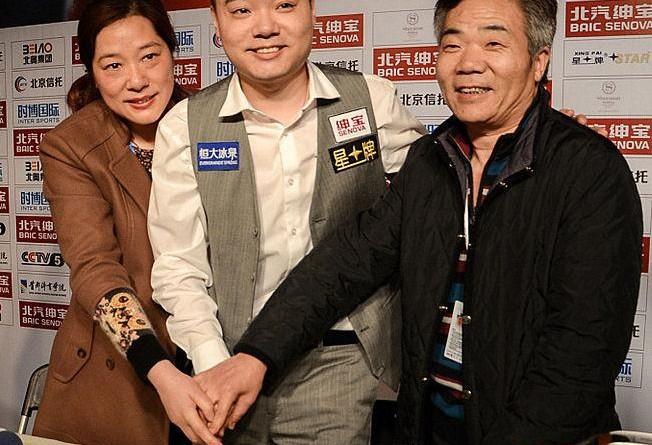 Дин Джуньху с родителями